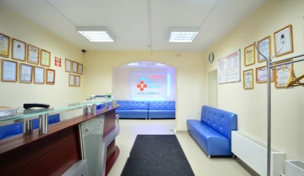 Медицинский центр «МедЦентрСервис»